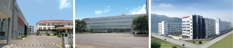 上海变压器厂有限公司(简称STW,原上海变压器厂)创建于1921年,是中国最早制造电力变压器的专业工厂。曾创造了无数个全国第一,先后与瑞士ABB、法国阿尔斯通等世界著名公司组建合资企业,是国内中小型变压器制造及标准的主导厂,国家重点骨干企业,上海市高新技术企业,上海重点工程优秀工厂,上海市文明单位。